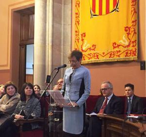 Premio PNPM Raquel Alastruey